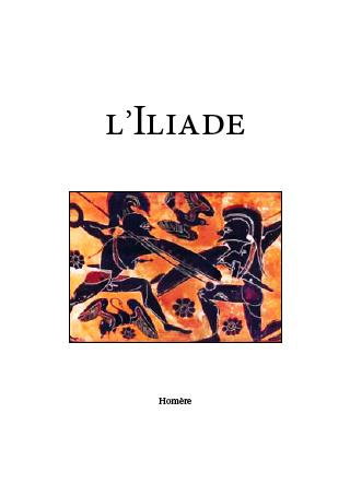 L'Iliade, couverture